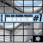 Soul on the Real Side, Vol. 7 (CD)