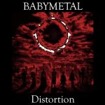 DIstortion [Red Vinyl] (12