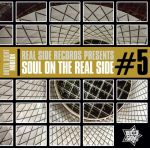 Soul on the Real Side, Vol. 5 (CD)